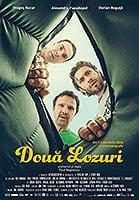 Douã lozuri (2016)