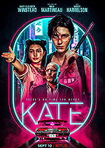 Kate film